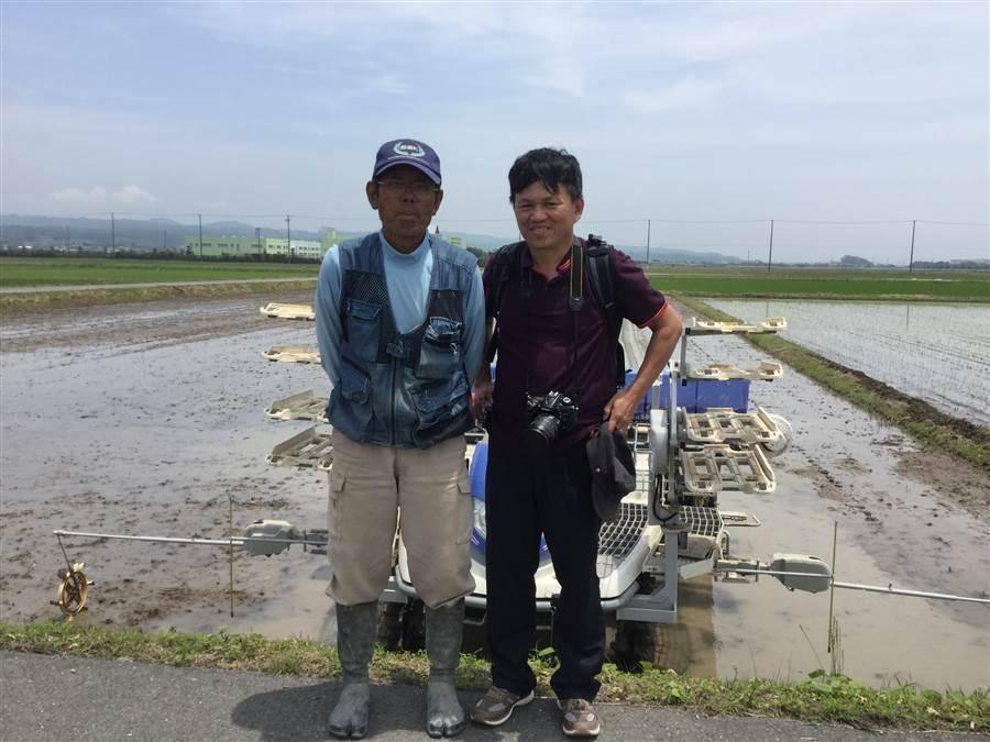 Lưu niệm với nông dân Nhật