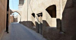 Samgoshare tản bộ quanh cổ thành Yazd lịch sử !